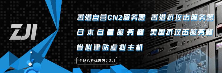 imidc香港直连带宽VPS低至$49/年,香港独服低至$59/月