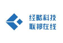 联邦在线 年底国内独服500元/月 香港CN2独服600元/月-主机镇