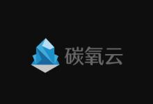 碳氧云香港沙田CN2线路VPS特价促销,6核6GB内存仅需80元/月,CN2回程-主机镇