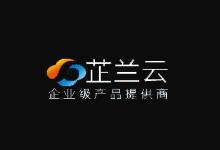 芷兰云618四川机房促销,4核4G内存/10M带宽/100Gbps防御,无视CC攻击,仅需68元/月起-主机镇