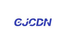 免费CDN推荐:GJCDN 国际CDN免费全球网站加速CDN,免费使用,不限制域名后缀-主机镇