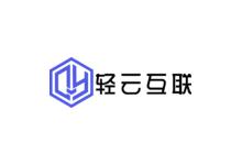 轻云互联最新美国云服务器/香港云服务器88折促销!-主机镇