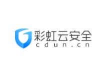 彩虹云安全加速CDN_支持CC无感人机识别与自定义防护策略_免费接入使用-主机镇