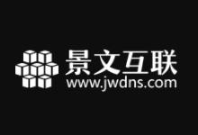 景文互联双12促销活动_香港/日本/新加坡/美国云服务器可选_全场云服务器7折并送2G内存_充值1000送300元-主机镇