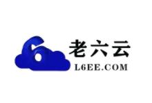 老六云_新上架香港大带宽服务器_新购首月85折优惠-主机镇