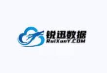 [商家投稿]锐讯云年终钜惠活动_香港BGP云服务6元/月续费同价_1核1G内存/15G硬盘/2M带宽-主机镇
