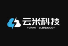 云米科技新春欢庆香港、美国Cera海外服务器全场八折优惠,支持按天退款-主机镇