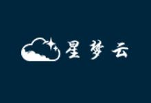 星梦云夏日促销 - 四川100G高防4H4G10M月付仅60元,西南高防月付特价活动,续费同价,买到就是赚到-主机镇