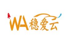 稳爱云 - 香港三网CN2 GIA回程优化VPS促销-主机镇