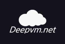 DeepVM:五折优惠!美国西雅图高防CUVIP,AS4837线路 2Gbps带宽,10元/月起-主机镇